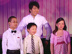 Lang Lang talks about his scholars.
